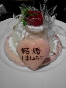 P2011_0924_003343ケーキ2
