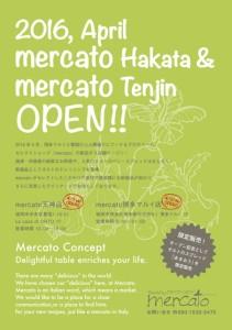 mercato_newopen